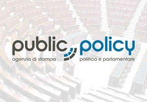 logo public policy
